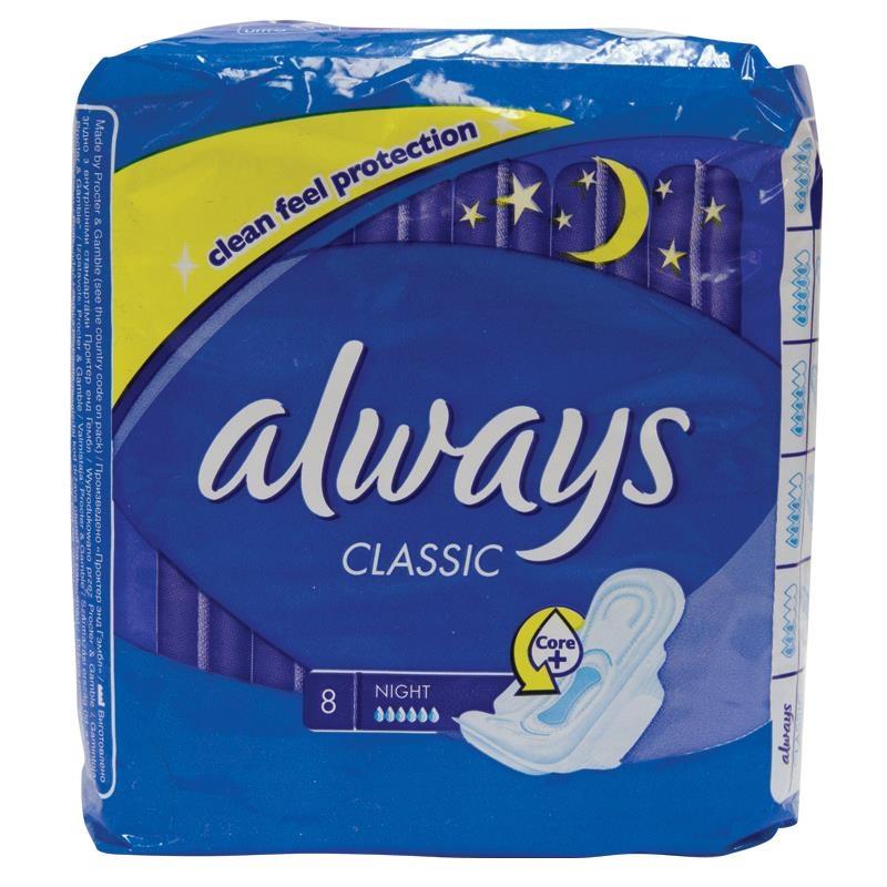 Always Classic Night 8's